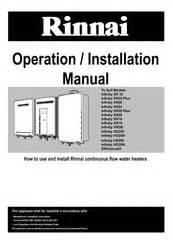 Rinnai Infinity 18 Manual Rinnai Infinity 18 Manual