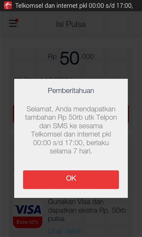 gratis 0 rupiah kartu telkomsel 2018 cara mendapatkan pulsa rp 50 ribu gratis dari mytelkomsel