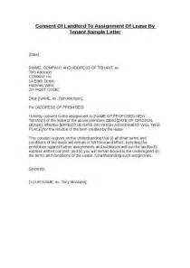 sample letter from landlord to tenant sample business letter