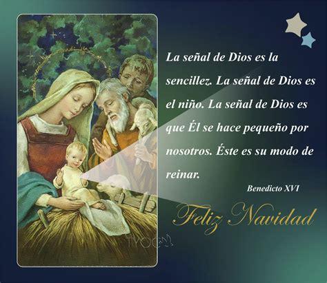 Tarjetas De Imagenes Catolicas | tarjetas y oraciones catolicas tarjetas navide 209 as con