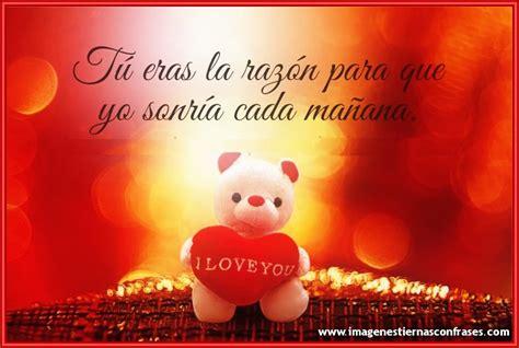 imagenes tiernas de amor con rosas imagenes tiernas con dedicatorias de amor llenas de rosas
