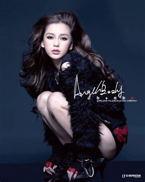 Angela Baby Shop Pliko 399 b ab collaboration with angelababy for fw10 butterboom
