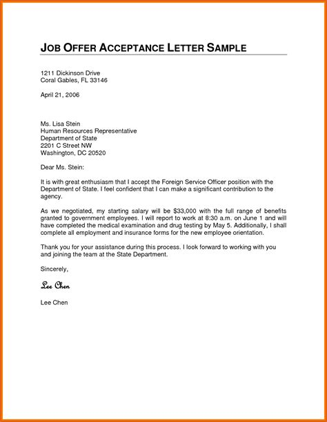 Employment Thank You Letter Email welcome email for new hire apa exles
