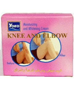 Yoko Eye Gel By Gudkos yoko yoko knee and pakswholesale
