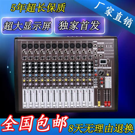 Speaker Behringer M16 authentic 6 8 12 road soundcraft mixer mp3 player with