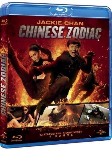 film cina blu chinese zodiac en dvd blu ray