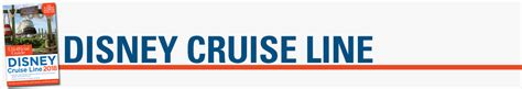 the unofficial guide to disney cruise line 2018 the unofficial guides books aboard the disney cruise line the unofficial