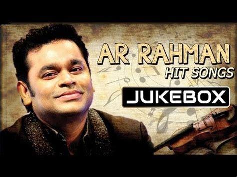 ar rahman hits mp3 download telugu a r rahman sensational hits 100 years of indian cinema