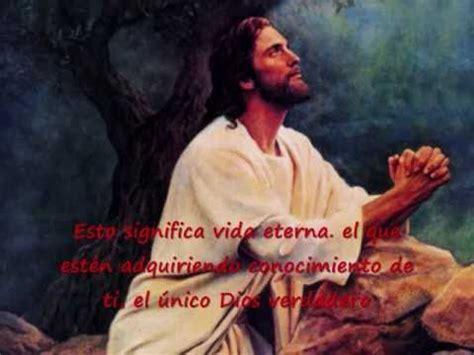 imagenes de dios verdadero 191 qui 201 n es quot el 250 nico dios verdadero quot 191 es jesucristo dios