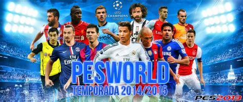 Patch Serie A 2010 2015 Original pes modif pes 2013 pesworld 2 0 patch season 2014 15