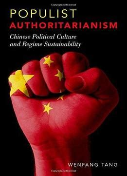 the contentious sphere media and authoritarian rule in china princeton studies in contemporary china books populist authoritarianism political culture and