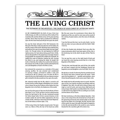 lds the living christ the testimony of the apostles the living christ poster organic style available in