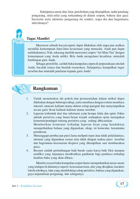 Mata Yang Memberi Azhar Buku Bahasa Indonesia Sastra B56 bahasa dan sastra indonesia 3 ipa ips