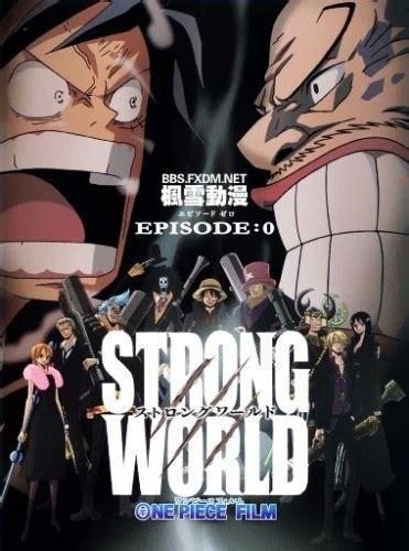 film one piece strong world streaming one piece strong world episode 0