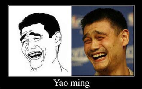cual es el origen del meme de yao ming yahoo respuestas expediente oculto el basquetbolista que pasar 193 a la