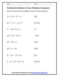 exponents and division worksheet abitlikethis