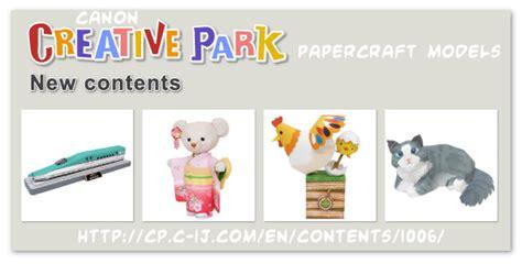 Canon Creative Papercraft - ninjatoes papercraft weblog 4 new canon creative park