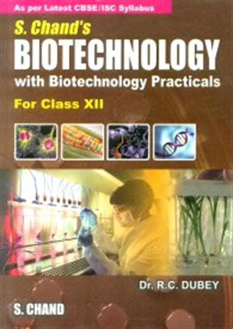 reference books for class 9 biology cbse class12 best reference book
