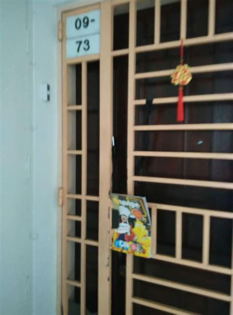 door to door flyer distribution sengkang types of flyer distribution hdb door to door