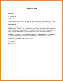 cover letter for sending resume to consultants sap pp consultant resume resume pizza chef cover
