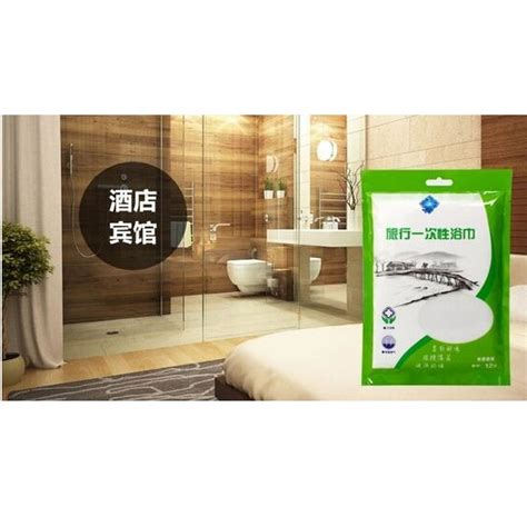 Handuk Merk Towel One travel 2 in 1 hygienic disposable towel set handuk white jakartanotebook