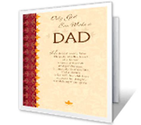 printable christmas cards for dad fathers day cards fathers day greetings american greetings