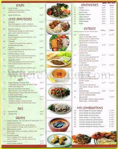 Ottoman Menu Turkish Menu Cooking Wise From All World