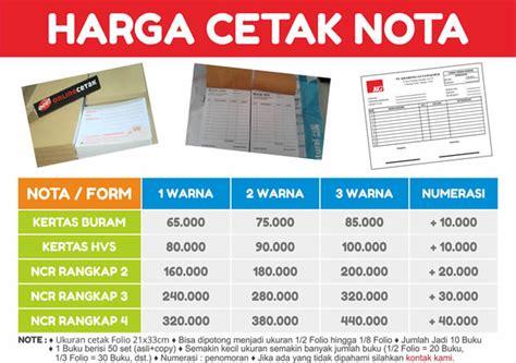 Cetak Nota 2 Ply Paket 1 Kg daftar biaya cetak nota terbaru percetakan