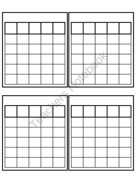 free bingo card template for teachers blank bingo cards education