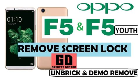 how to remove pattern lock oppo f5 latest dec 2017 method oppo f5 cph1723 cph1725 remove lock screen pattern