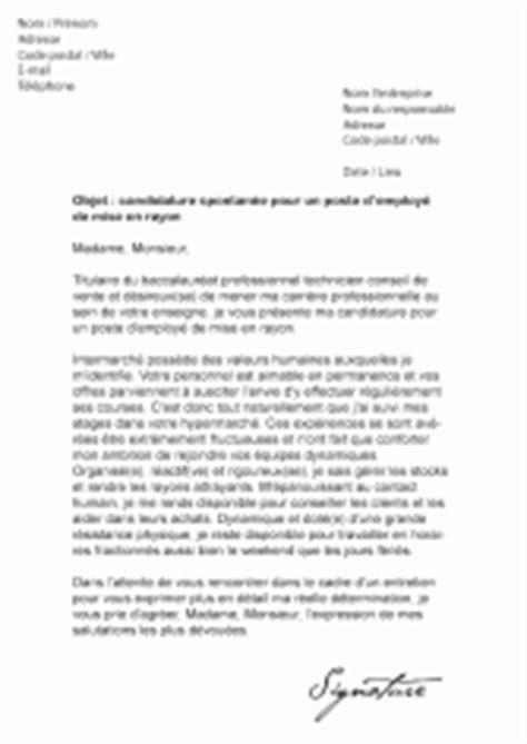 Lettre De Motivation Vendeuse Grande Enseigne Mod 232 Les De Lettres De Motivation Pour La Grande Distribution