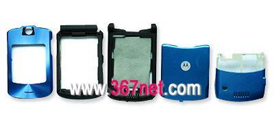 Keypad Motorola C550 motorola v3i housing motorola v3i original housing