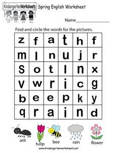 coloring pages english worksheet free kindergarten