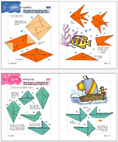 Origami Encyclopedia - origami encyclopedia mini k 214 nyv k 246 nyv adatai k 233 p 종이접기