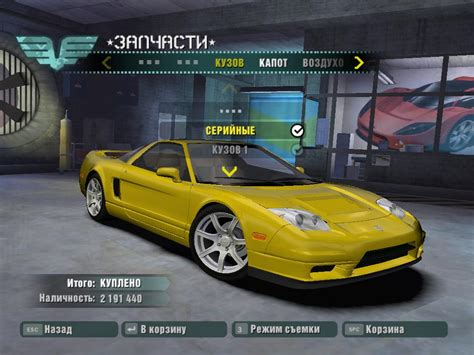 acura nsx 05 need for speed carbon acura nsx 05 nfscars