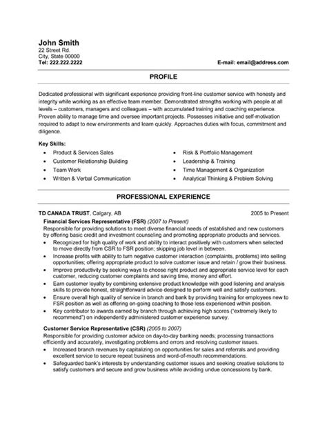 financial service representative cover letter financial services representative resume template