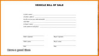 simple vehicle bill of sale template 6 simple bill of sale for car lease template