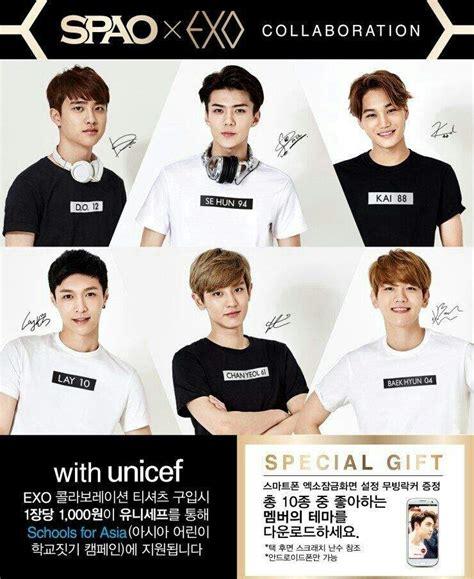 T Shirt Logo Exo K Pop B C closed special exo t shirt giveaway k pop amino