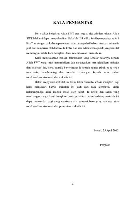 contoh laporan wawancara pedagang makalah karakter building quot pedagang kaki lima quot