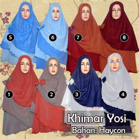 Harga Khimar Jual Khimar Polos Harga Murah Model Syar I Dari Bahan Haycon