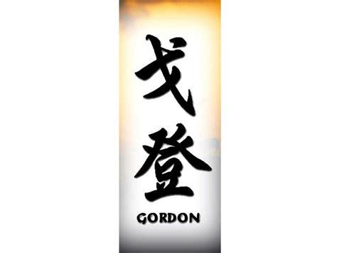 tattoo name shivam name gordon 171 chinese names 171 classic tattoo design 171 tattoo