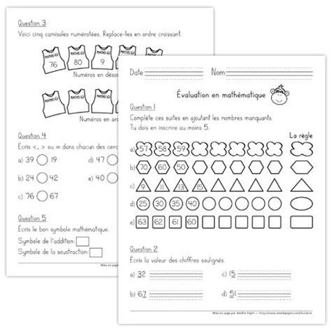 mathmatiques ece 2e anne fichier pdf t 233 l 233 chargeable en noir et blanc 16 pages version 2012 ce document contient 27