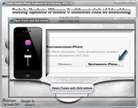membuat icloud di iphone 4 comment effectuer le bypass icloud iphone 4 avec