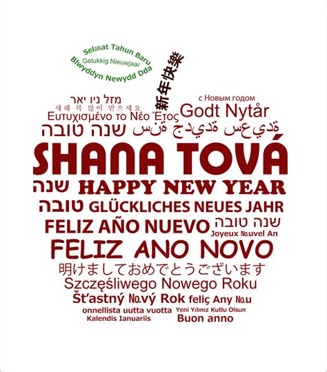 happy new year in hebrew shana tova arkee titan titan is back for a visit