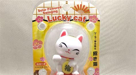 Daiso Solar Powered Swinging Dolphin daiso japan solar powered swinging lucky cat