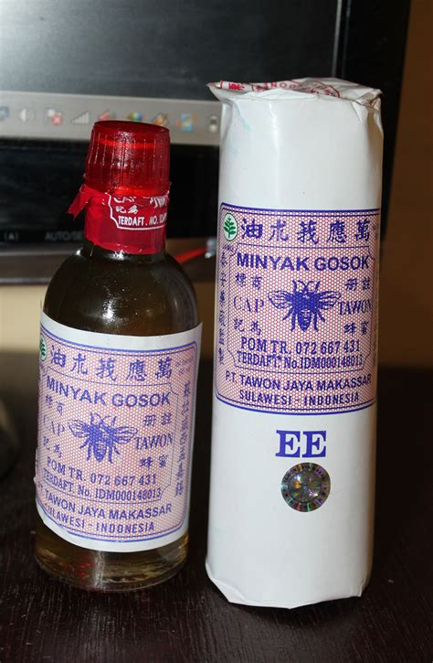 Minyak Tawon Ff minyak tawon siluet jingga