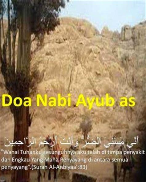 film cerita nabi ayyub image gallery nabi ayub