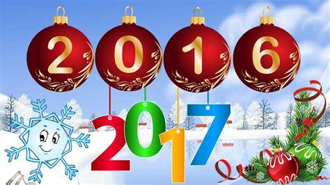 feliz navidad 2016 y prspero ao nuevo 2017 feliz navidad 2016 y pr 243 spero a 241 o nuevo 2017 youtube