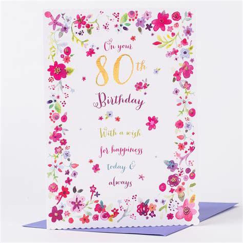 80th Birthday Card 80th Birthday Card Gangcraft Net