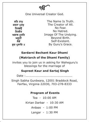 sikh wedding card invitations indian wedding cards